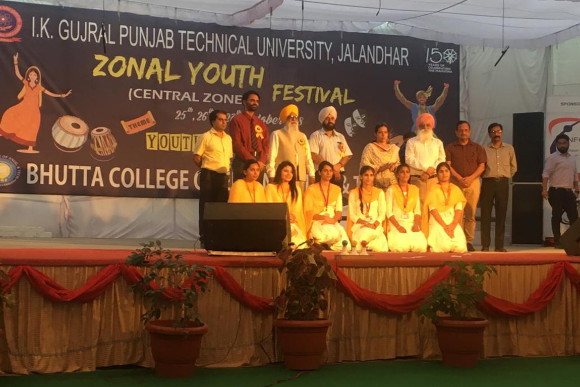 Zonal Youth Festival (Central Zone)